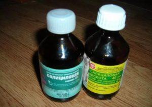 Раствор салициловой кислоты для домашней аптечки