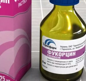 Фукорцин для лечения грибка