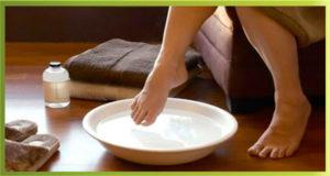 Ванночка с солью и уксусом