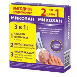 Лечение грибка микозаном