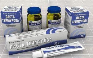 Паста Теймурова от грибка ногтей