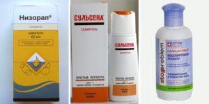 Препараты для лечения грибка кожи головы