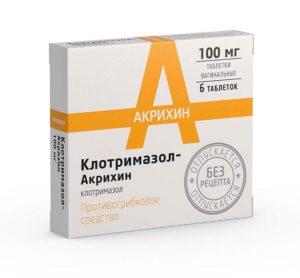 Клотримазол в таблетках от грибка